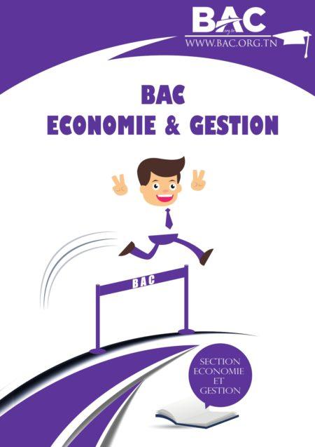 BAC Économie Gestion